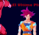Dragon Ball Super Kai