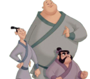 Yao, Ling and Chien Po