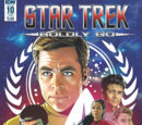Memory Beta images (Boldly Go comic covers)