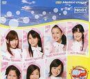 Cutie Kankousha BUS TOUR In CHUKYO 2008 NO.01