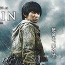 Armin Live Action.jpg