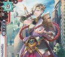 Swordswoman, Yoshichika
