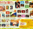 Nickelodeon Japan