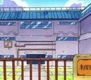 Konohagakure Intelligence Division