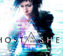 Ghost in the Shell P.I.E.