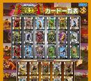 Arcade Card Versions