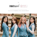 LOONA 1-3 Love and Live cover art.PNG