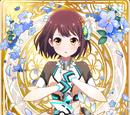 【星衣フローラ】茉梨