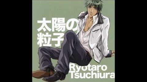 Taiyou no Ryuushi