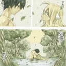 Mavis and Zeref together.png