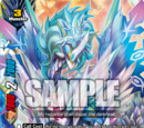 Quintessence Crystal Dragon, Athora
