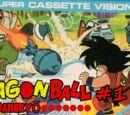 Dragon Ball: Dragon Daihikyou