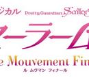 Le Mouvement Final