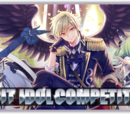 """Spirit Idol Competition"""