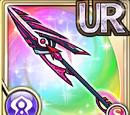 World's End Spear (Gear)