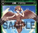 Golden Eagle, Phantom Beast