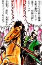 Hideyoshi Hashiba (NASGYM).png