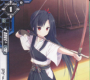 Archery Uniform, Aoi
