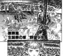 Episode 146 (Manga)