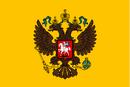 Estandarte Imperial de Rusia.png