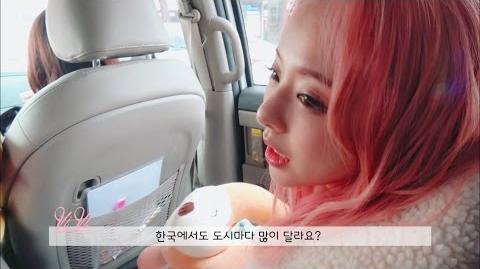 이달의소녀탐구 105 (LOOΠΔ TV 105)