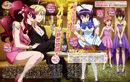 Cross.Ange-.Tenshi.to.Ryuu.no.Rondo.full.1862345.jpg