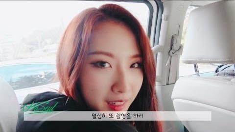 이달의소녀탐구 106 (LOOΠΔ TV 106)