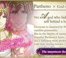 Partheno