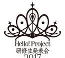 Hello! Project Kenshuusei Happyoukai 2017 ~Haru no Koukai Jitsuryoku Shindan Test~