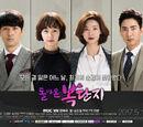 Return of Bok Dan Ji