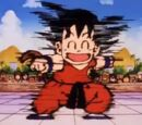 Afterimage Technique (Dragon Ball Series)