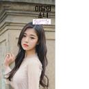 LOONA 1-3 Love and Evil HyunJin.PNG