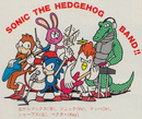 Sonic the Hedgehog Band.png