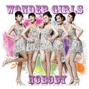 Wonder Girls Nobody (Sing-Along Version) cover art.png