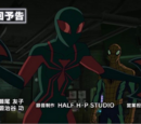 Ultimate Spider-Man (Animated Series) Season 4 21