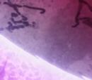 Hoja de Ki tipo Espada Dragón Azur