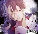 Diabolik Lovers BLOODY BOUQUET Vol.8 Yuma Mukami/Traducere