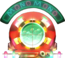 MonoMono Machine/Danganronpa V3