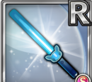 Blue Glow Stick (Gear)