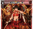 Yuzuki Three, Golden Fire