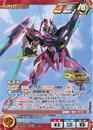 Enryugo Destroyer Mode Sunrise Crusade card.png