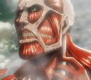 Colossal Titan (Anime)