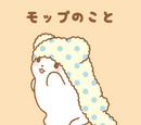 Marumofubiyori