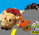 The SpongeBob SquarePants Movie: Plush Edition