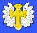 Орден Верховной Богини