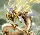 Holy Dragon, Ancient Aether Supreme