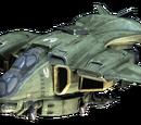 """Лёгкий десантный корабль """"Пеликан"""""""