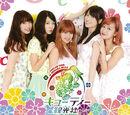 Cutie Kankousha Fanclub Tour in Okinawa