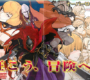 Overlord Manga Chapter 05