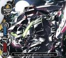 Battle Deity Robo, Dark Wolf